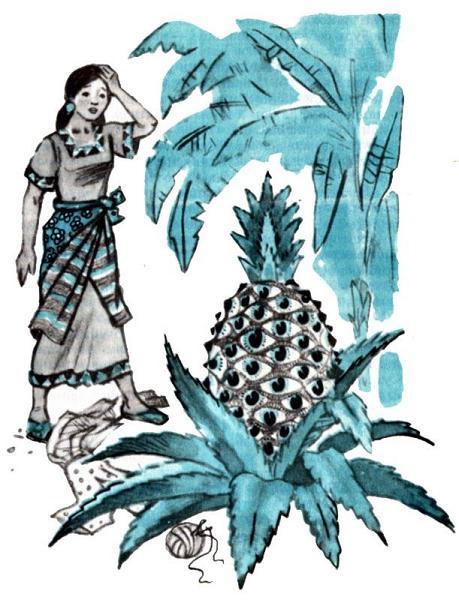 Пинанг превратилась в ананас