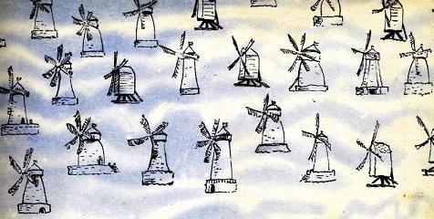 Английские песенки: Дуйте, дуйте ветры