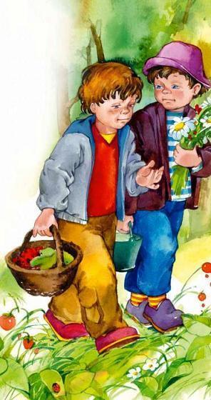 мальчики идут по лесу с корзинками