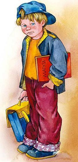 мальчик с портфелем и журналом с марками