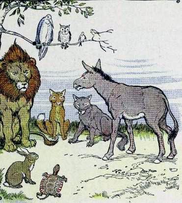 Гостеприимный лев