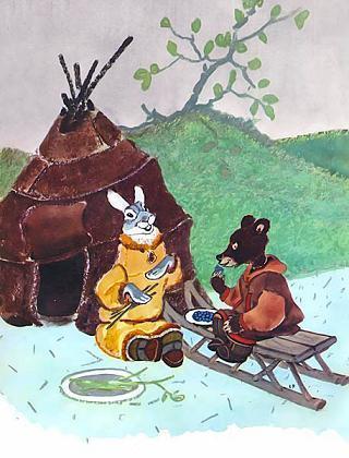 медвежонок и заяц у яранги