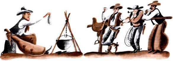 Кофе по-ковбойски