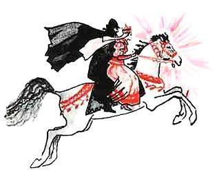 Конь-солнышко