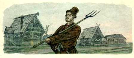 мужик крестьянин с вилами