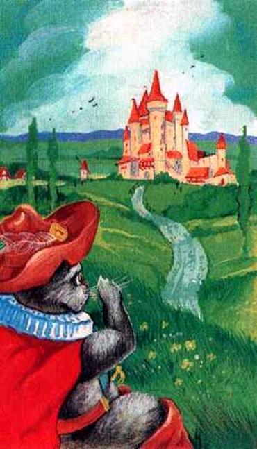 Кот в сапогах идет к замку