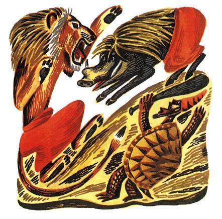 Лев, Черепаха и Кабан - Африканские сказки: читать с ...