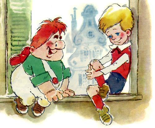 Малыш и Карлсон сидят на подоконнике