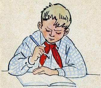 мальчик пионер школьник пишет сочинение