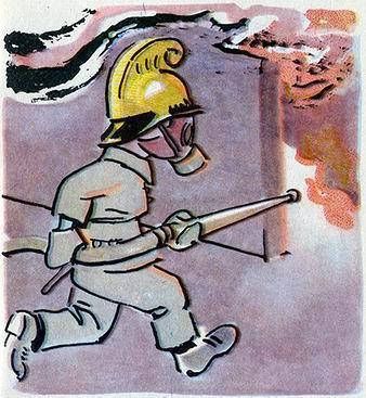 пожарник тужит пожар