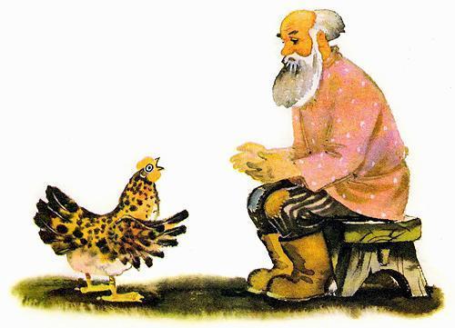 Петушок и бобовое зернышко