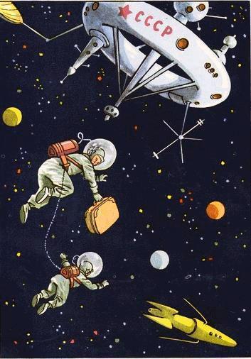 Путешествие Пети Иванова на внеземную станцию