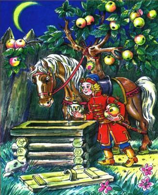 Сказка о молодильных яблоках и живой воде - Русские сказки ...