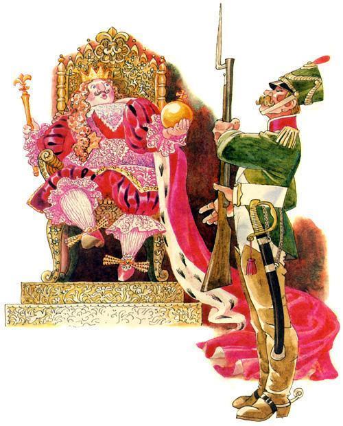 король и солдат