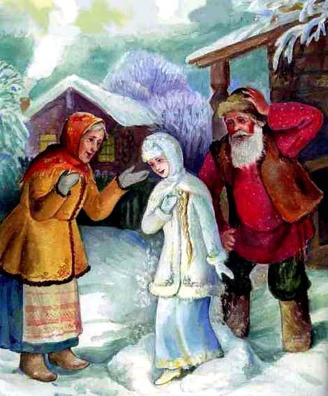старик, старуха и их дочька Снегурочка