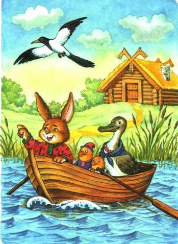 У солнышка в гостях - Русские сказки: читать с картинками ...