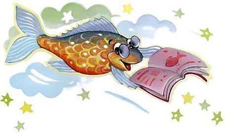 рыба Вобла и журнал