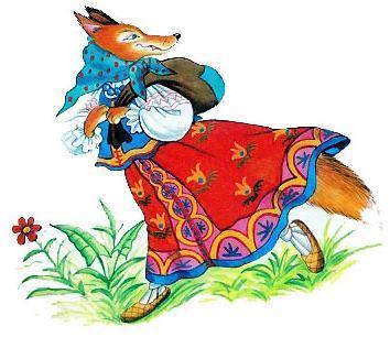 Лисица с мешком за спиной