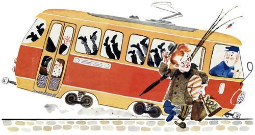 человек рассеянный остановил трамвай