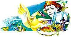Золотая утка и ученик сапожника по имени Ясько